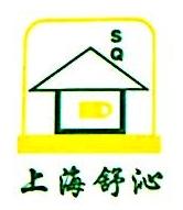 上海舒沁保安服务有限公司 最新采购和商业信息
