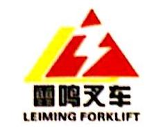 河南丰诚工程机械销售有限公司 最新采购和商业信息