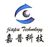 广州嘉普信息科技有限公司 最新采购和商业信息