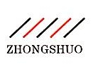 杭州中硕泡沫材料有限公司 最新采购和商业信息