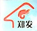辽宁鑫郑发厨房设备制造有限公司 最新采购和商业信息