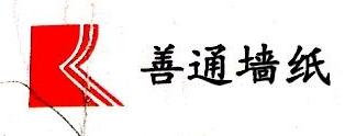 上海鼎恒建筑工程配套有限公司 最新采购和商业信息