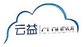 广州云益信息科技有限公司