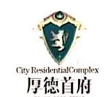 宜丰县大成房地产开发有限公司 最新采购和商业信息