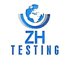 深圳市中合检测技术服务有限公司 最新采购和商业信息