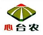 宁波市甬台农资有限公司 最新采购和商业信息