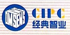 北京安科研培技术有限公司 最新采购和商业信息
