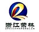 浙江荣林环境股份有限公司 最新采购和商业信息
