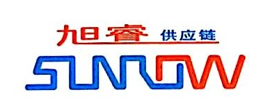 深圳市旭睿供应链管理有限公司 最新采购和商业信息