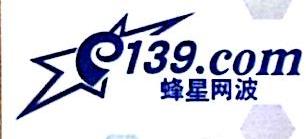 北京蜂星网波网络技术有限公司 最新采购和商业信息