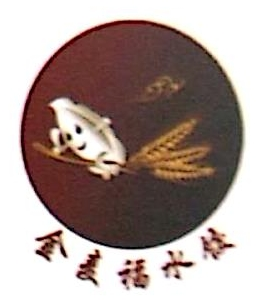 济南中胜餐饮管理咨询有限公司 最新采购和商业信息