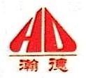 辽宁瀚德拍卖有限责任公司 最新采购和商业信息