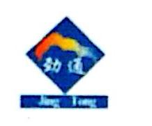 广西林锋科技有限公司 最新采购和商业信息