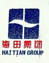 宁波海田集团总公司 最新采购和商业信息