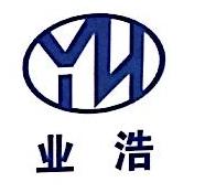 重庆业浩工程机械有限公司 最新采购和商业信息