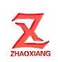 广西贵港市兆祥贸易有限责任公司 最新采购和商业信息