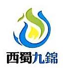 四川西蜀九锦现代中药有限公司 最新采购和商业信息