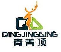 北京青菁顶旅游开发有限公司 最新采购和商业信息