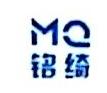 菏泽铭绮日化有限公司 最新采购和商业信息