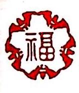 太原市五福陵股份有限公司 最新采购和商业信息