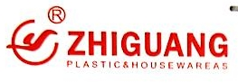 浙江志光塑料托盘有限公司 最新采购和商业信息