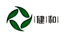 四川省健和生物科技有限公司