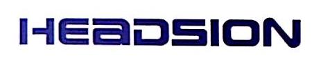 深圳市韦迪讯科技有限公司 最新采购和商业信息