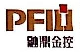 成都市锦江区新融鼎小额贷款有限公司 最新采购和商业信息