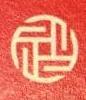 陕西曲江传世拍卖有限公司 最新采购和商业信息
