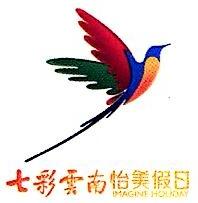云南怡美国际旅游集团有限公司 最新采购和商业信息