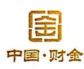 深圳财金投资发展有限公司 最新采购和商业信息