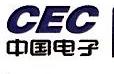 中国振华集团云科电子有限公司