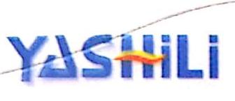 梧州市振益贸易有限公司 最新采购和商业信息