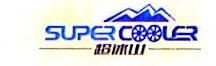 昆山艾斯格电子材料有限公司 最新采购和商业信息