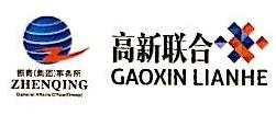 青岛高新联合投资管理有限公司 最新采购和商业信息