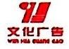 庆阳文化广告工程有限责任公司 最新采购和商业信息