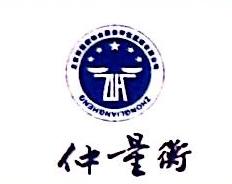 北京仲量衡物业服务评估监理有限公司 最新采购和商业信息