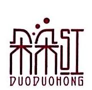 深圳市朵朵红实业有限公司 最新采购和商业信息