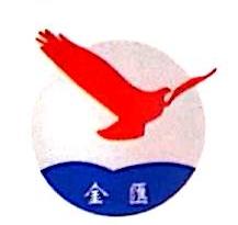 淄博金汇服装有限公司 最新采购和商业信息
