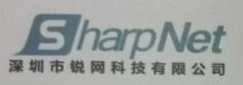 深圳市锐网科技有限公司 最新采购和商业信息