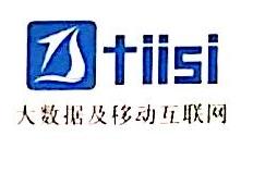 上海天市信息技术有限公司
