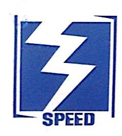 湖北斯贝达信息科技有限公司 最新采购和商业信息