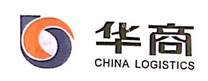 厦门华商经纬物流有限公司福州分公司 最新采购和商业信息