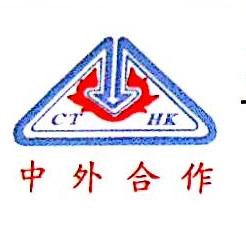 穗港消防服务公司英德分公司 最新采购和商业信息
