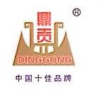 宁国市金鼎耐磨铸件有限公司 最新采购和商业信息