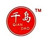杭州千岛医疗设备有限公司 最新采购和商业信息