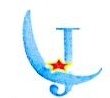 珠海市蓝骏科技有限公司 最新采购和商业信息