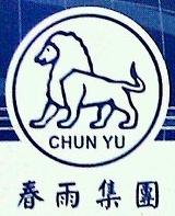 上海统盛贸易有限公司