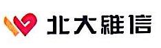 北京北大维信生物科技有限公司 最新采购和商业信息