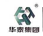 南阳华亨建材开发有限公司 最新采购和商业信息